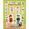 Dolly's Play Date Quilt Pattern Book